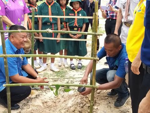 โครงการรักษ์น้ำ รักษ์ป่า รักษาแผ่นดิน ประจำปีงบประมาณ 2563