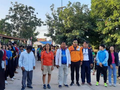 โครงการส่งเสริมสุขภาพโดยการเดิน วิ่งตำบลบ้านยาง