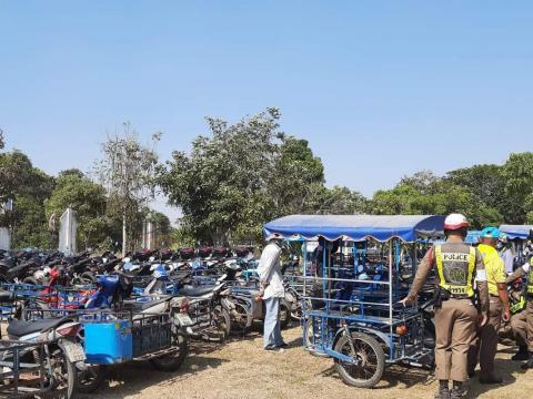 โครงการป้องกันและลดอุบัติเหตุทางถนน จักรยานยนต์พ่วงข้าง(ชาเล็ง)