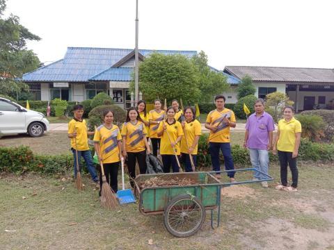 กิจกรรมทำความสะอาด Big Cleaning Day ปี 2562