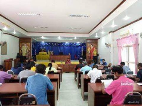 การประชุมคณะกรรมการติดตามประเมินผลแผนพัฒนาท้องถิ่น ประจำปี 2563ฯ
