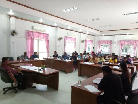 ประชุมติดตามประเมินผลแผนพัฒนาท้องถิ่น ประจำปี 2562